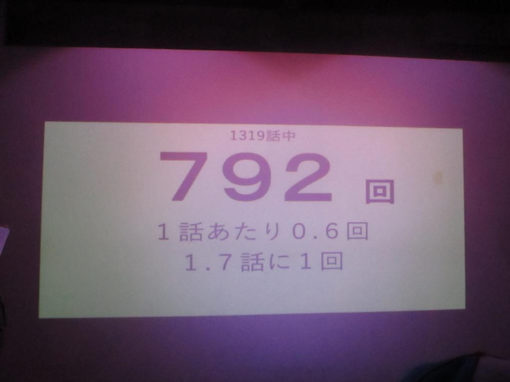 f:id:genshiohajiki:20180608014643j:plain