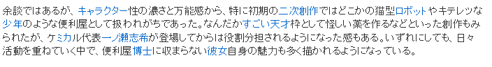 f:id:genshiohajiki:20180608024035p:plain