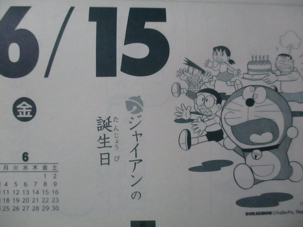 f:id:genshiohajiki:20180611021646j:plain
