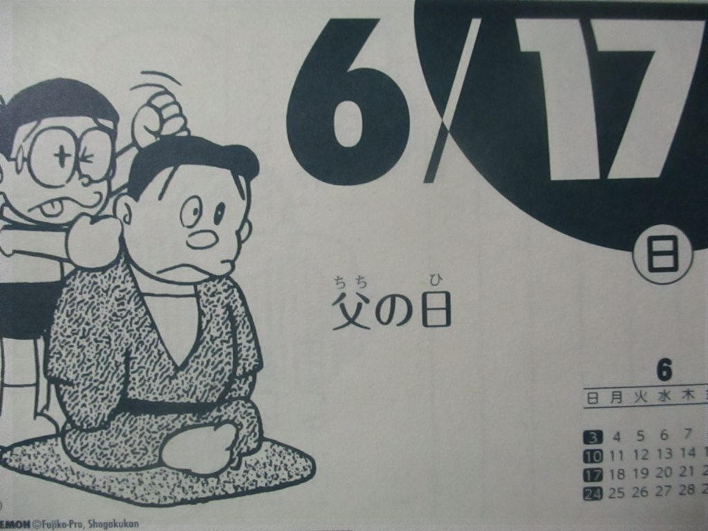 f:id:genshiohajiki:20180611022016j:plain