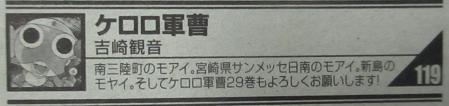 f:id:genshiohajiki:20180614005733p:plain