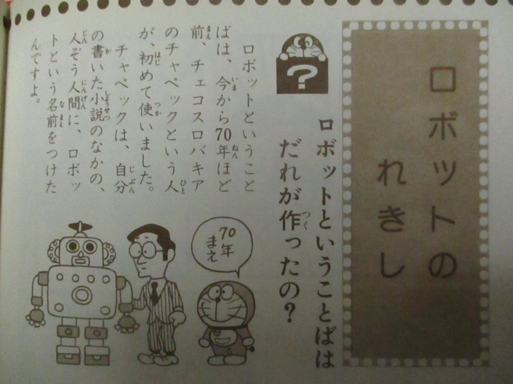 f:id:genshiohajiki:20180616213943j:plain