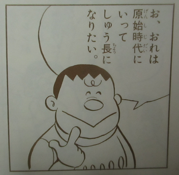f:id:genshiohajiki:20180616215949p:plain