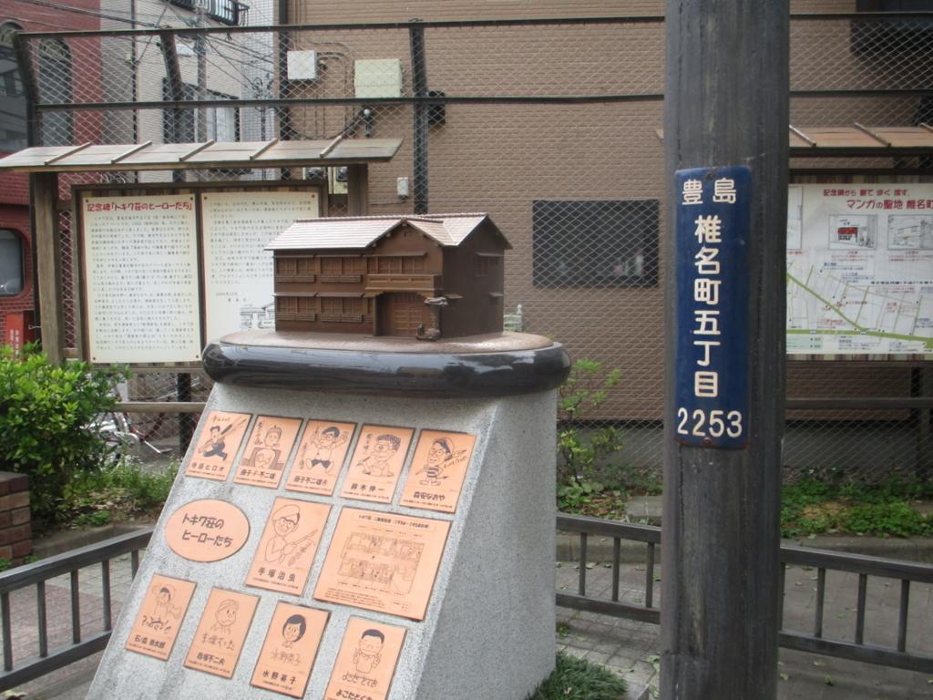 f:id:genshiohajiki:20180617160116j:plain