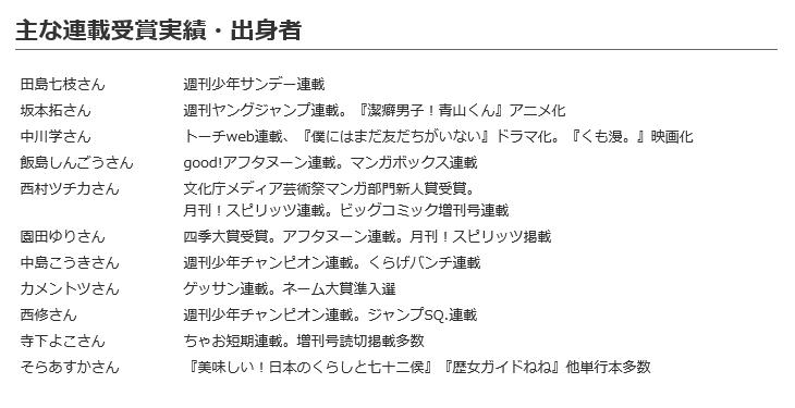 f:id:genshiohajiki:20180617161228p:plain