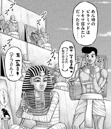 f:id:genshiohajiki:20180621024742p:plain