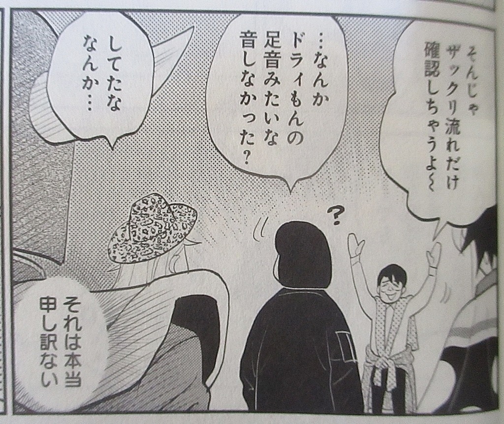 f:id:genshiohajiki:20180621203833j:plain