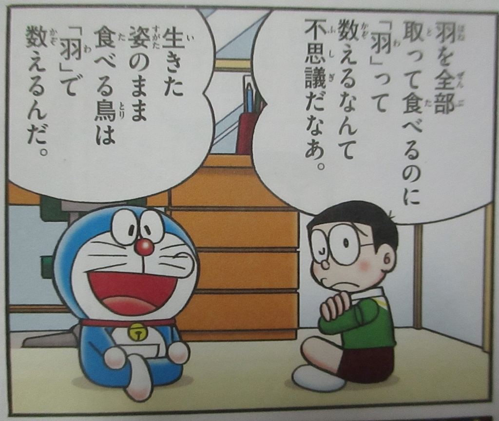 f:id:genshiohajiki:20180621215052j:plain