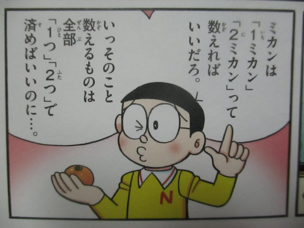 f:id:genshiohajiki:20180621215138j:plain