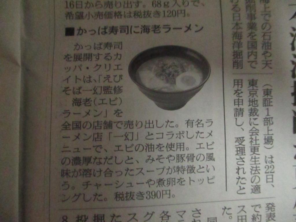 f:id:genshiohajiki:20180623203130j:plain