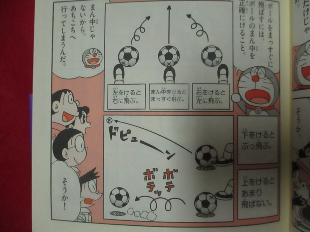 f:id:genshiohajiki:20180626221749j:plain