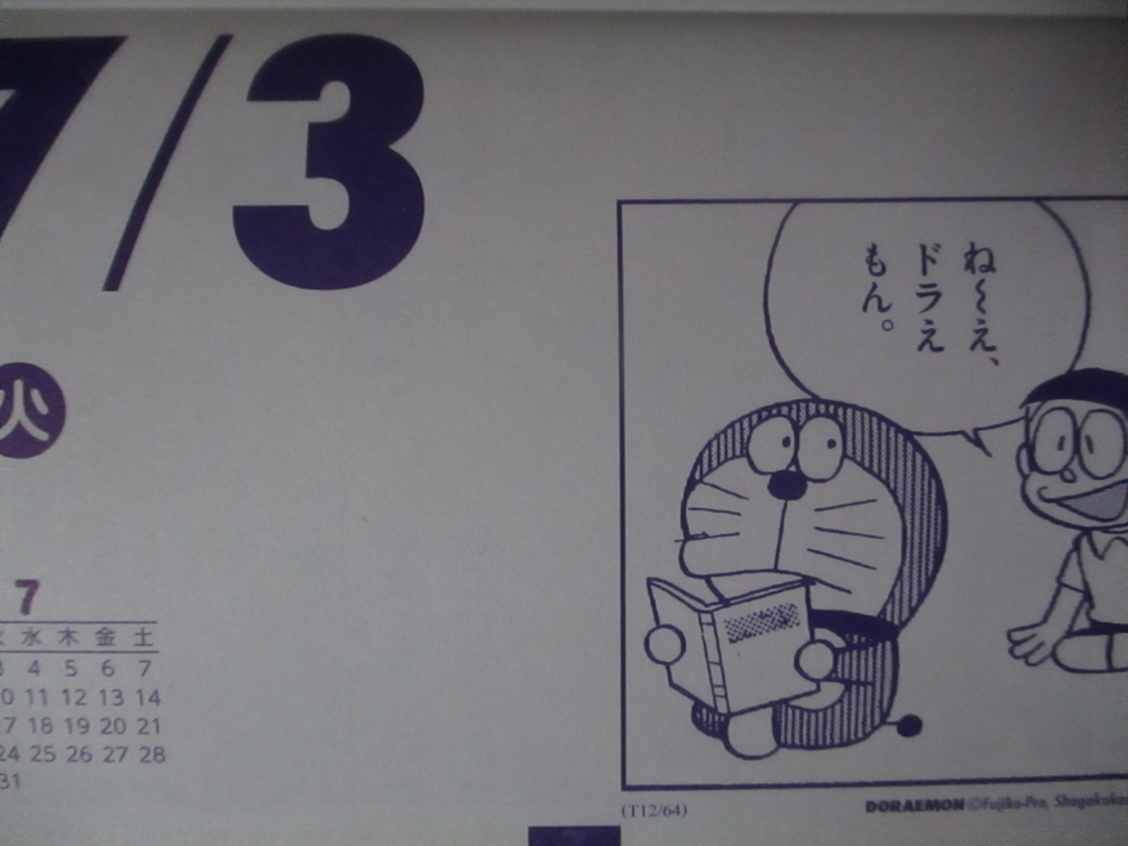 f:id:genshiohajiki:20180626230531j:plain