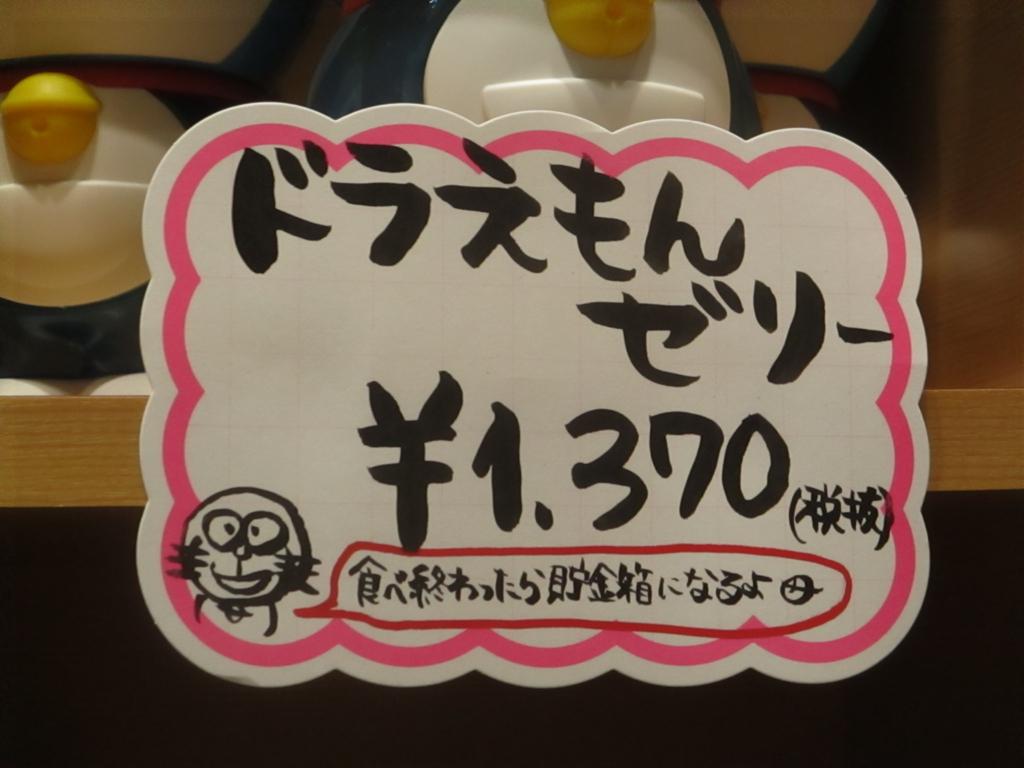 f:id:genshiohajiki:20180630233321j:plain