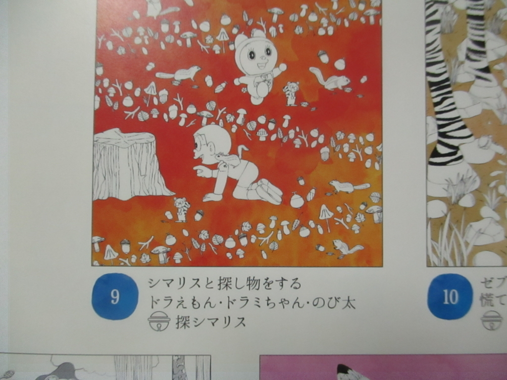 f:id:genshiohajiki:20180701231338j:plain
