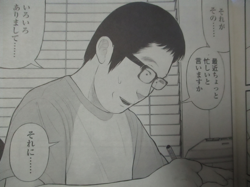 f:id:genshiohajiki:20180701235518j:plain