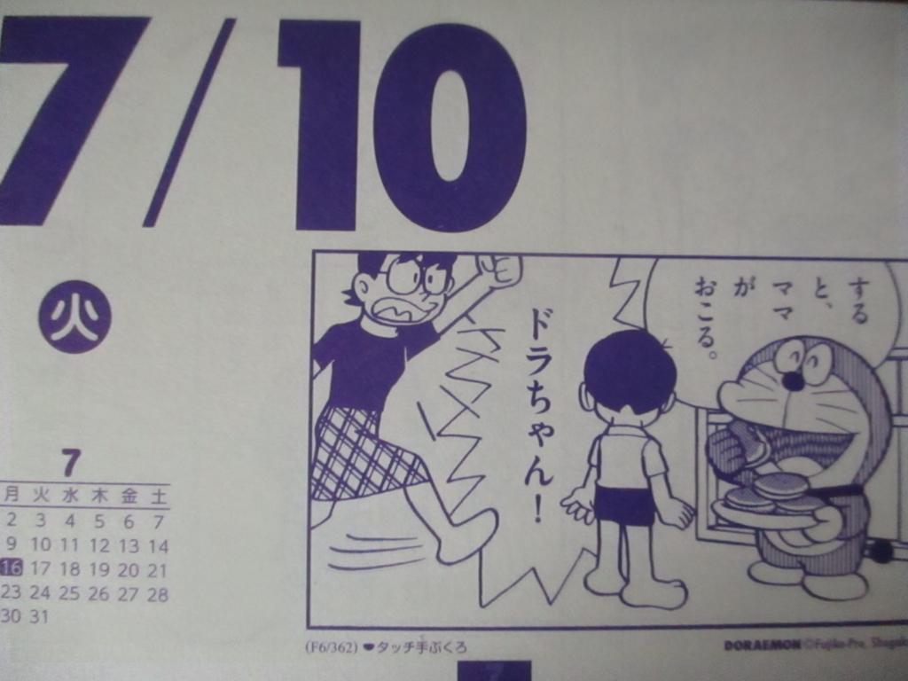 f:id:genshiohajiki:20180704020245j:plain