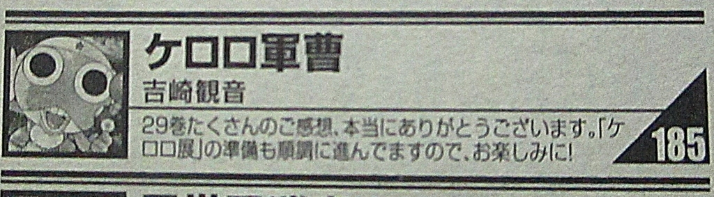 f:id:genshiohajiki:20180712001300j:plain