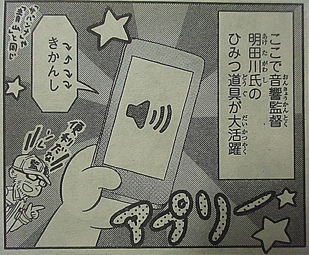 f:id:genshiohajiki:20180712013439j:plain