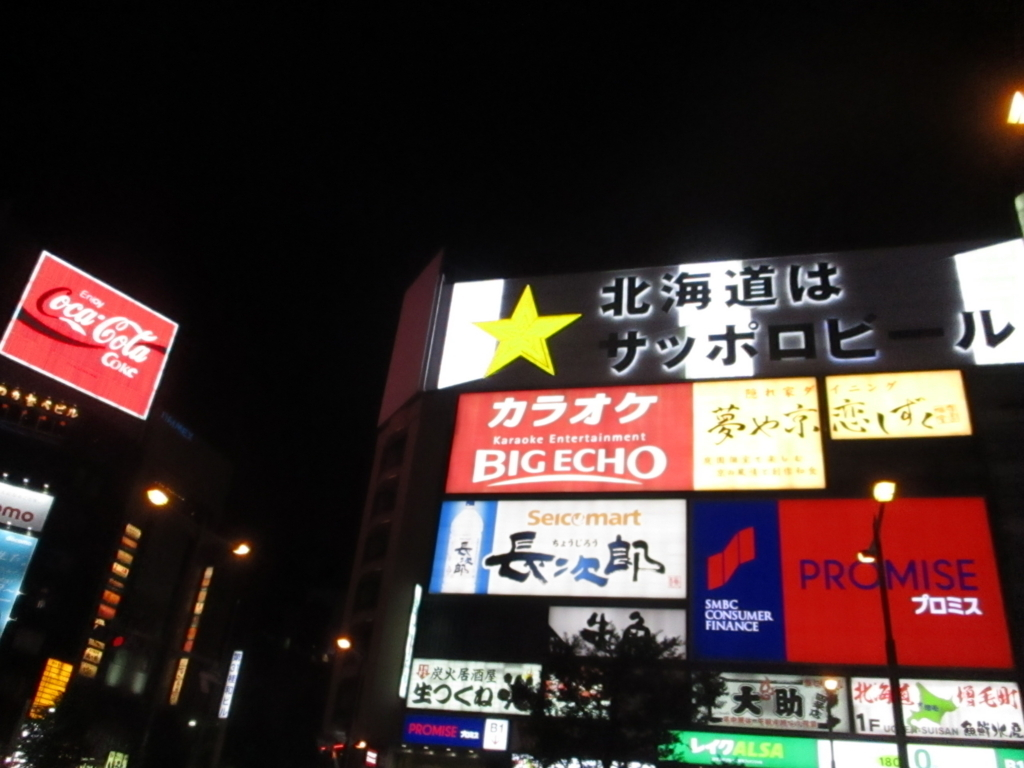 f:id:genshiohajiki:20180716233453j:plain