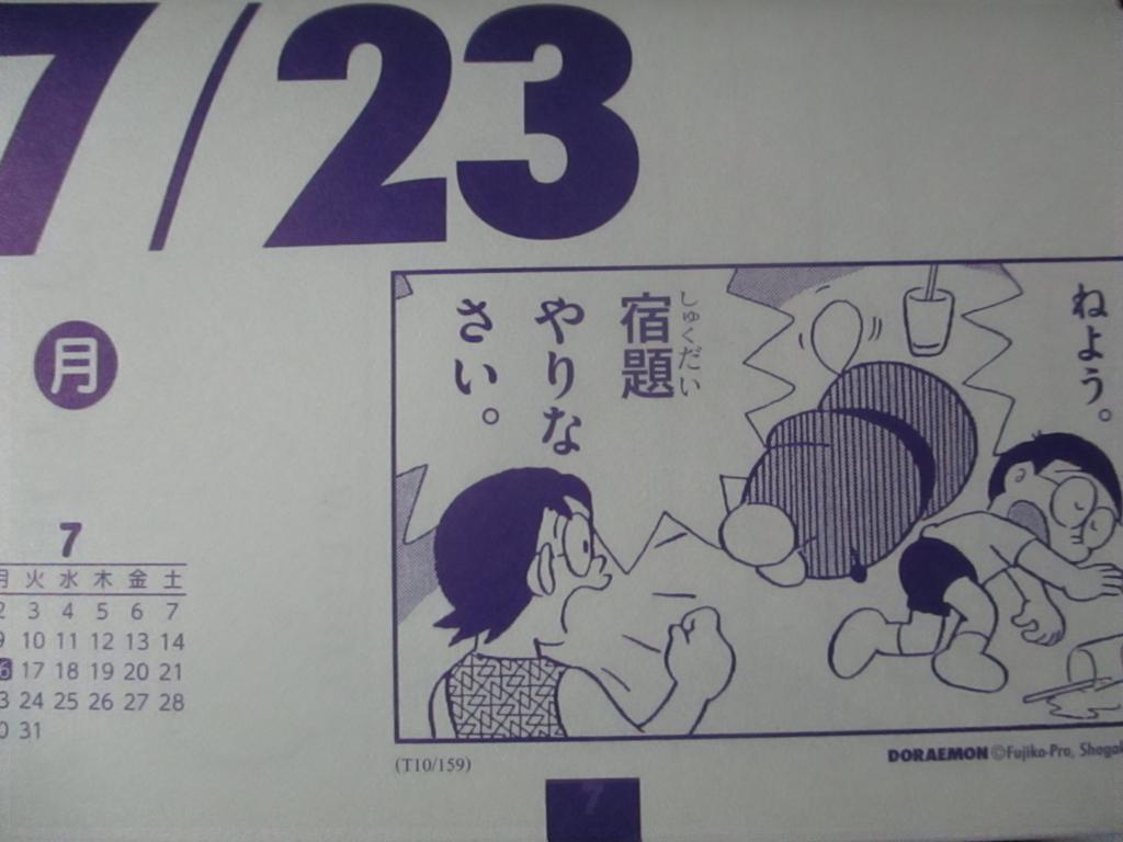 f:id:genshiohajiki:20180717002128j:plain