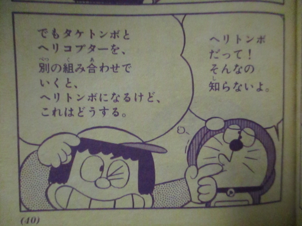 f:id:genshiohajiki:20180727065506j:plain
