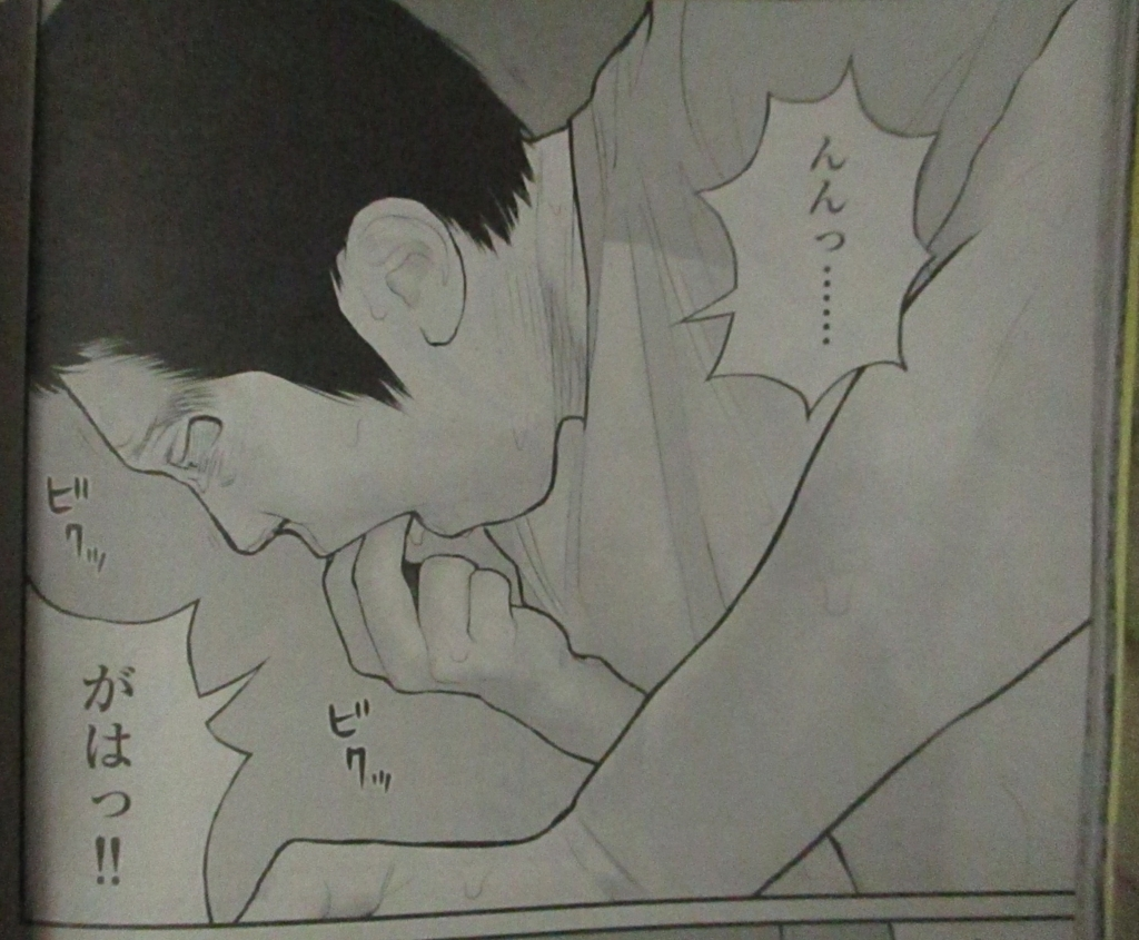 f:id:genshiohajiki:20180729012855j:plain