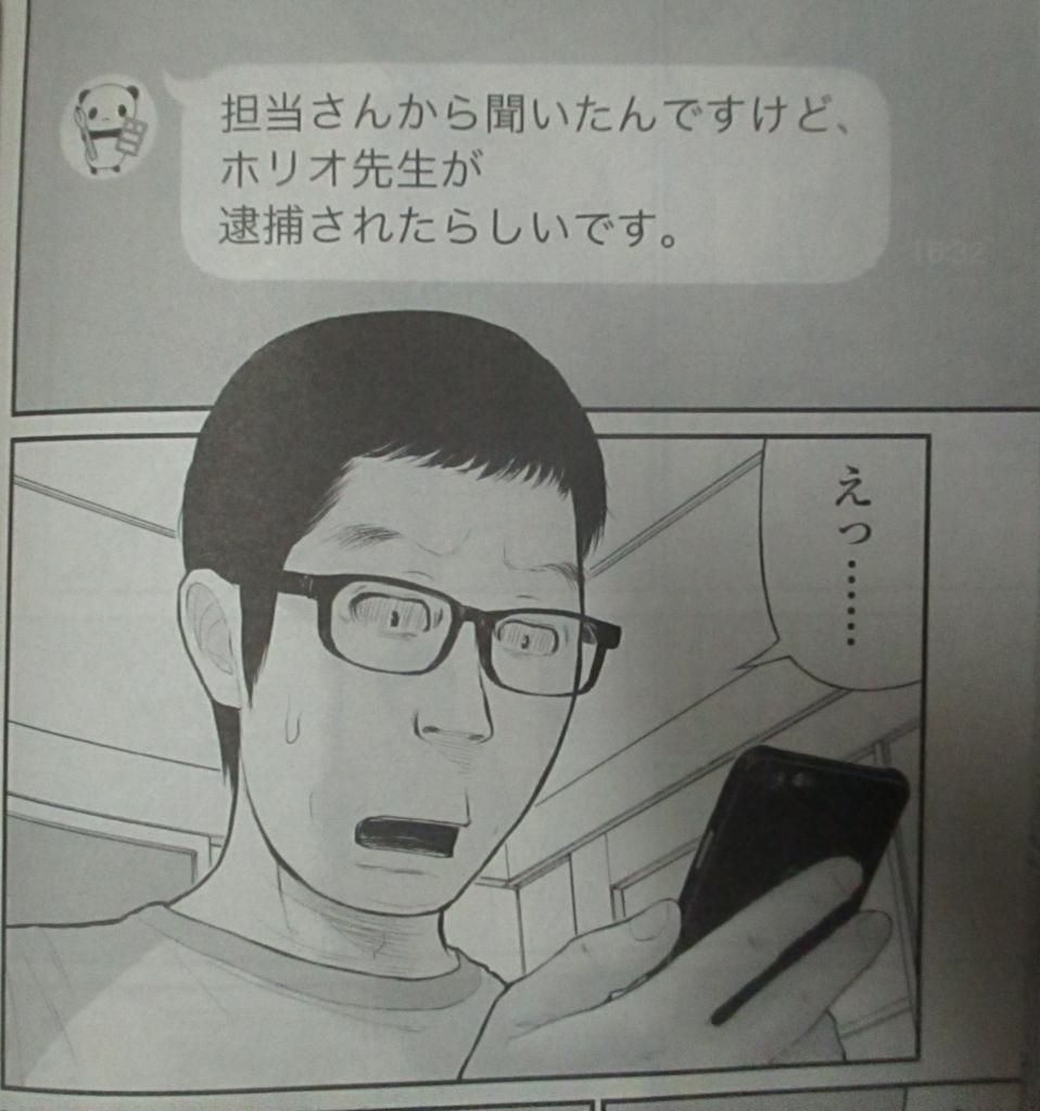 f:id:genshiohajiki:20180729013818j:plain