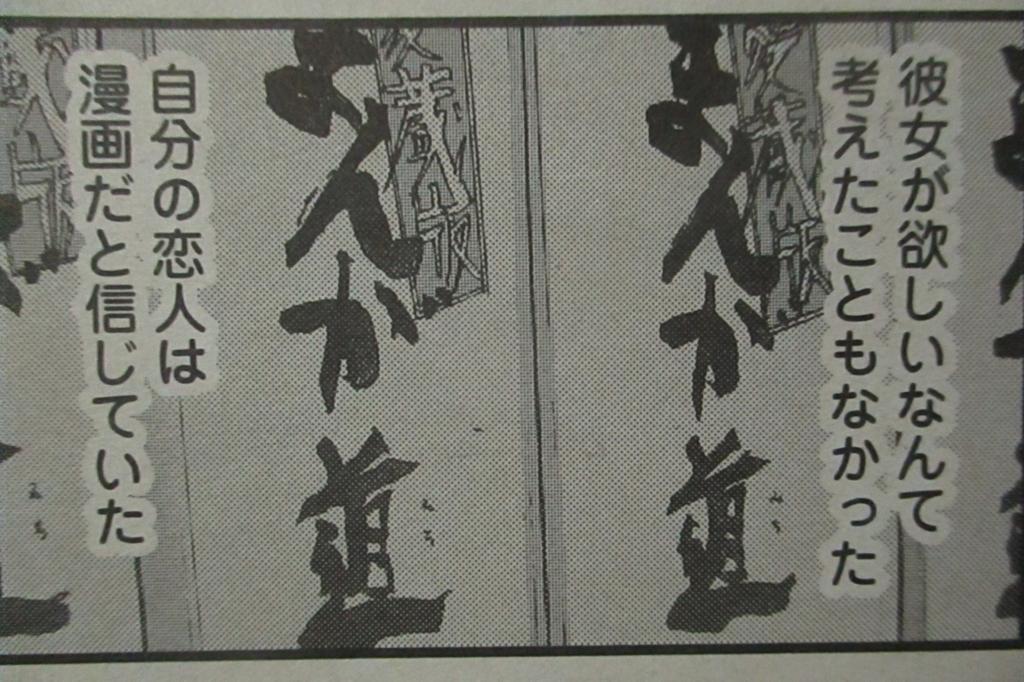 f:id:genshiohajiki:20180729014110j:plain