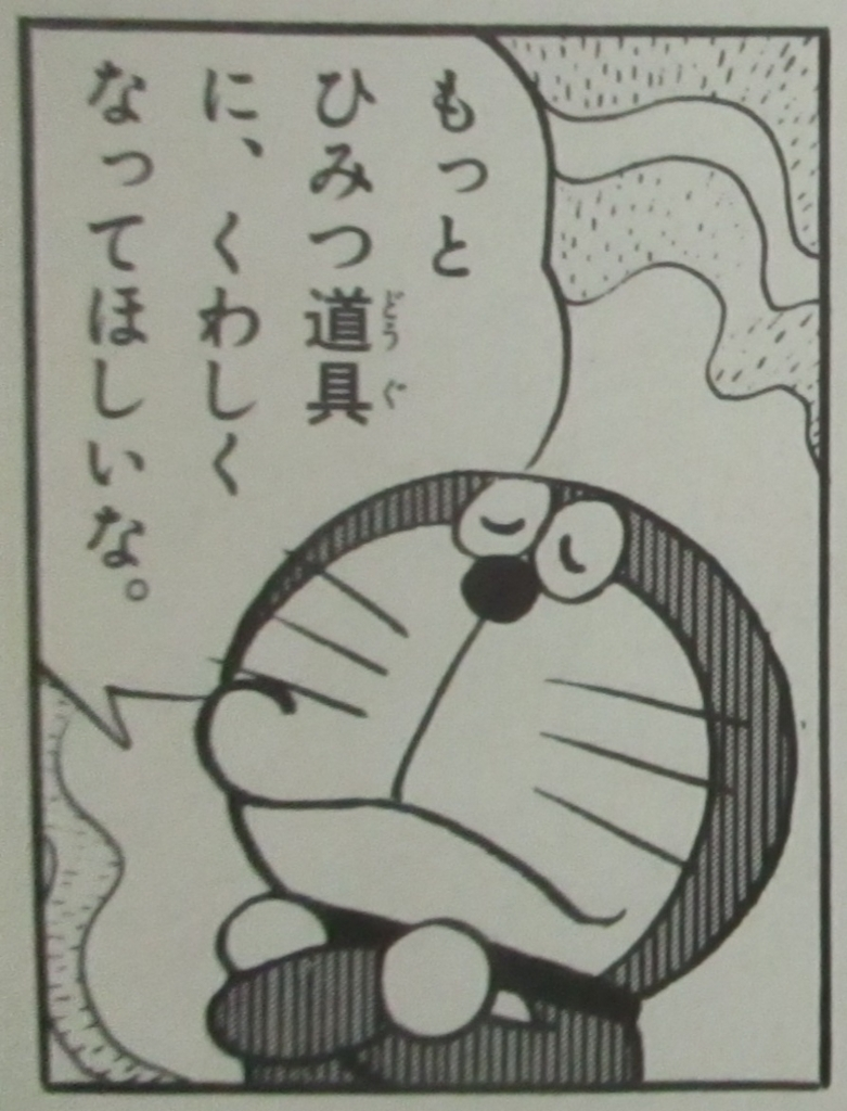 f:id:genshiohajiki:20180730232901j:plain