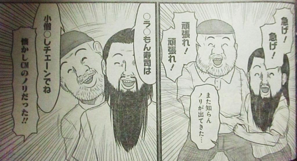 f:id:genshiohajiki:20180804002851j:plain