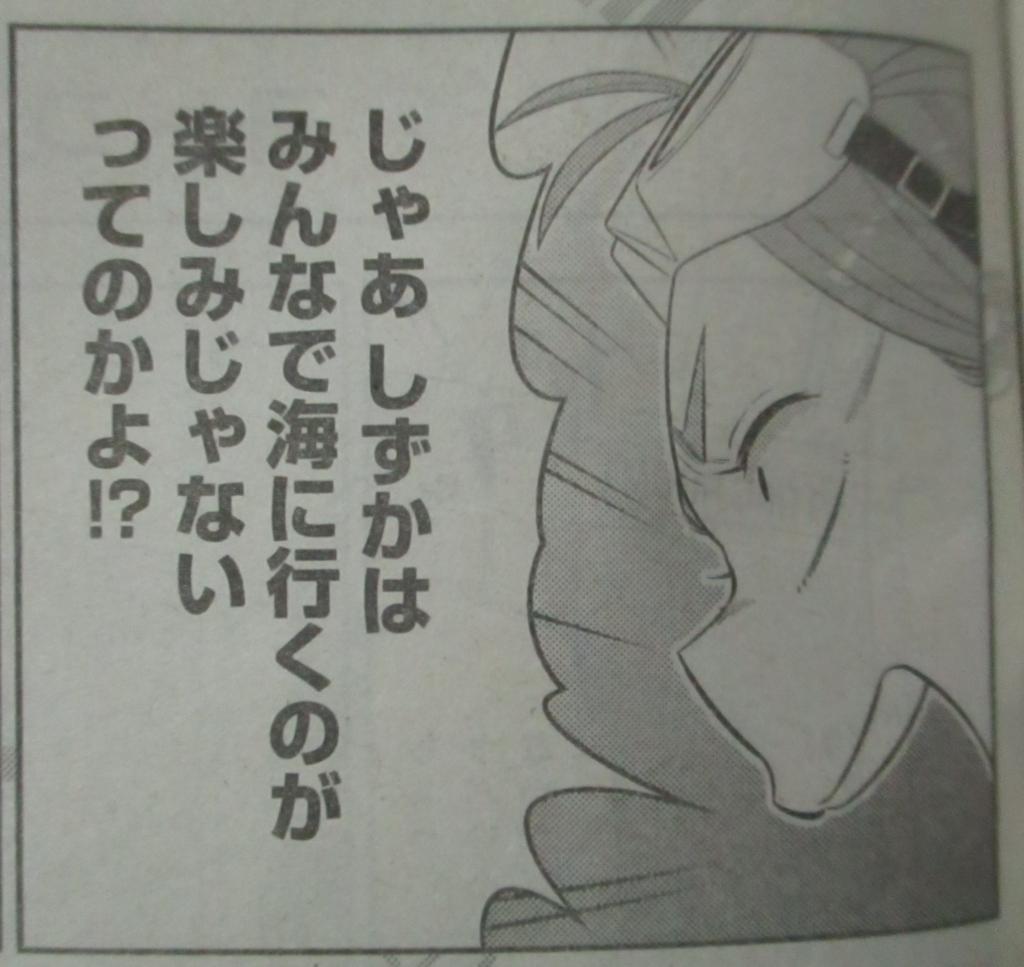 f:id:genshiohajiki:20180804005455j:plain