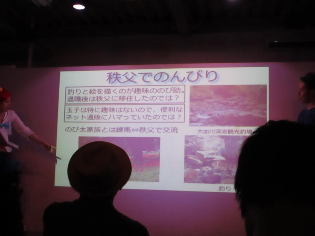 f:id:genshiohajiki:20180805211103j:plain