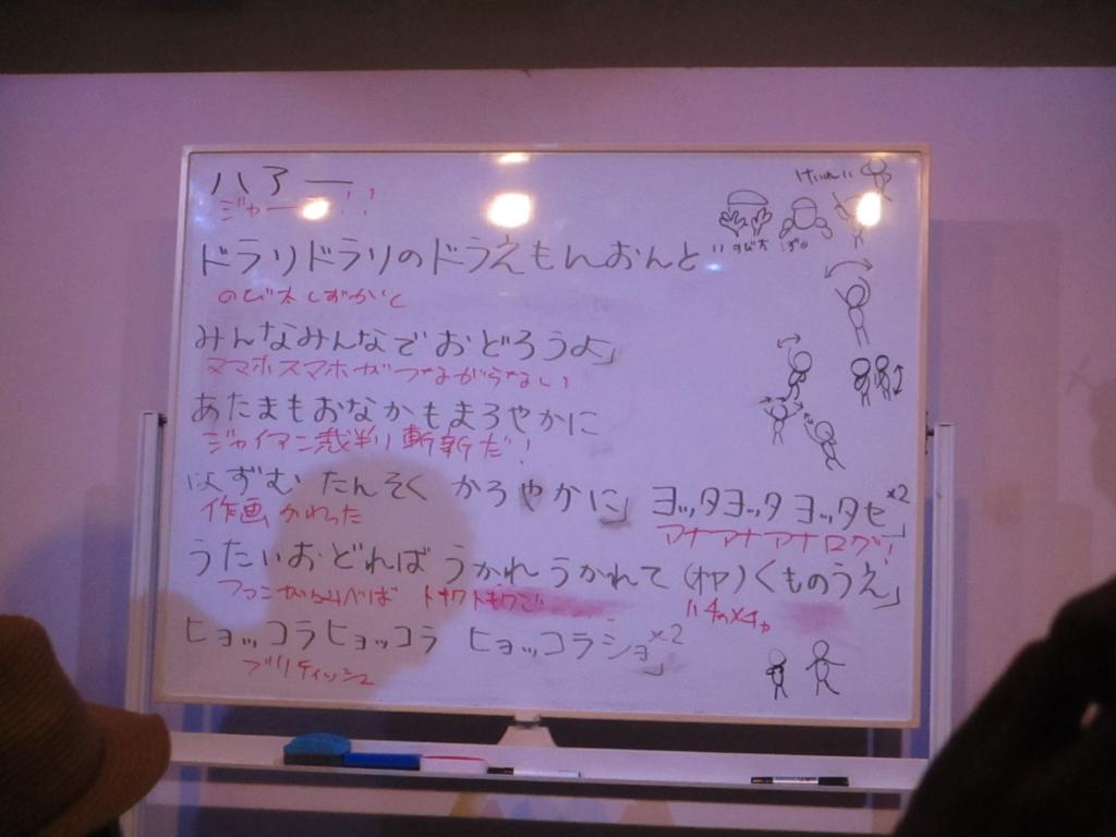 f:id:genshiohajiki:20180805211324j:plain