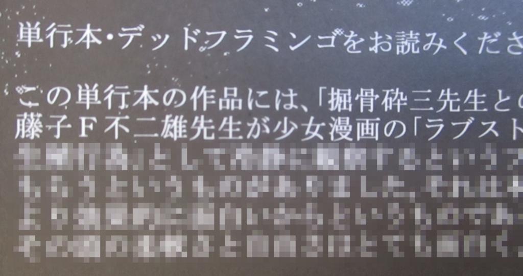 f:id:genshiohajiki:20180814001639j:plain