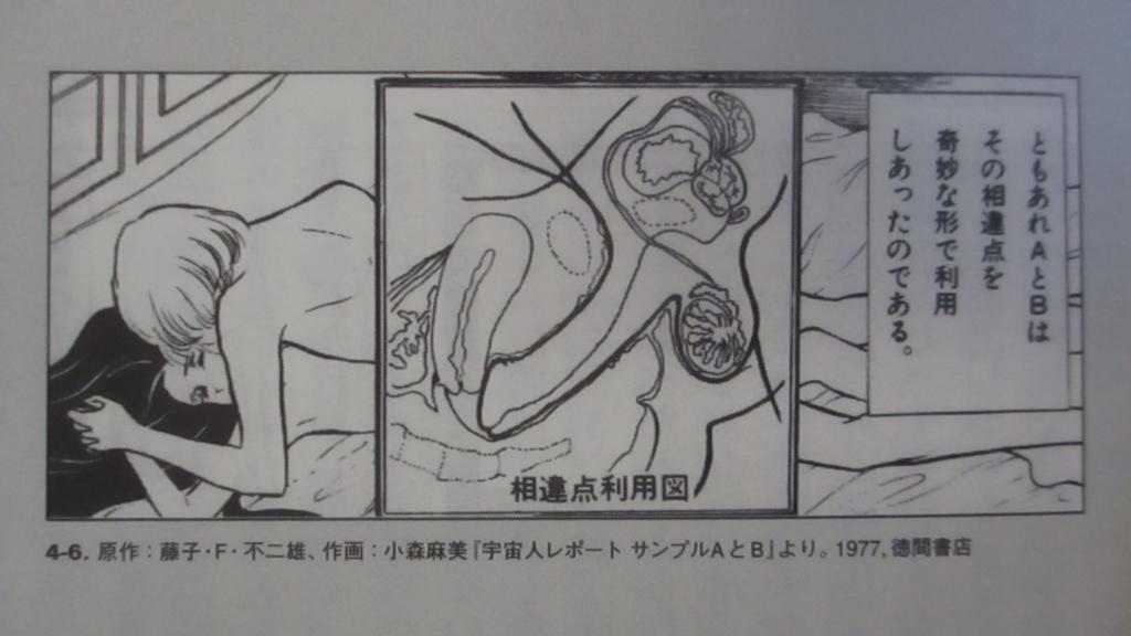 f:id:genshiohajiki:20180814004305j:plain