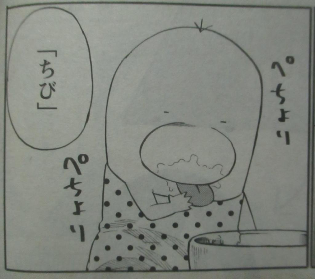 f:id:genshiohajiki:20180814012852j:plain