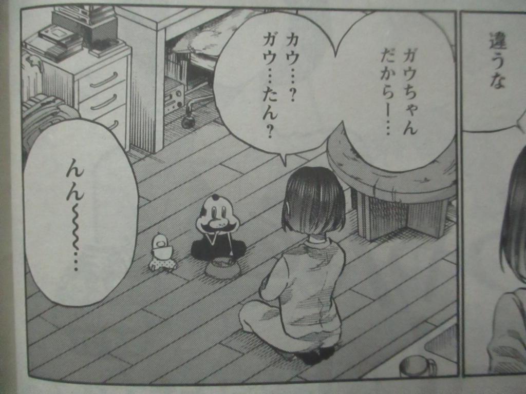 f:id:genshiohajiki:20180814013217j:plain