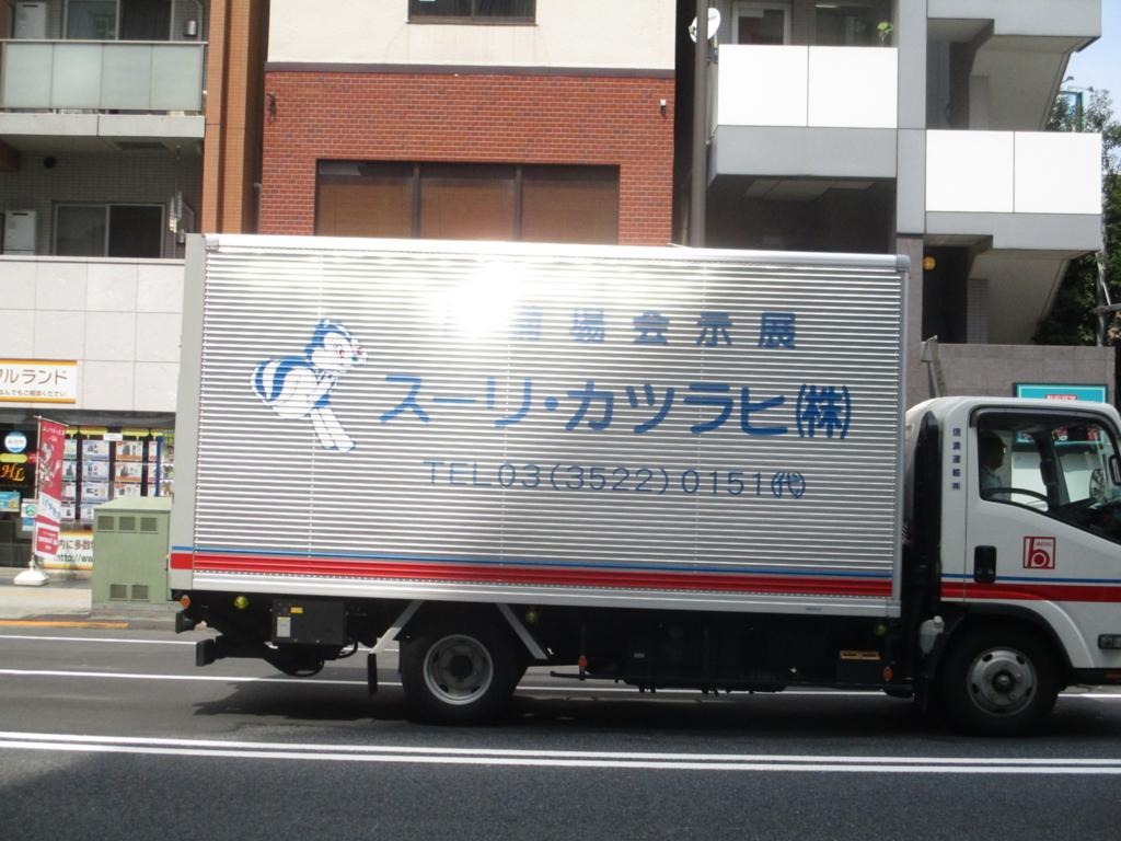 f:id:genshiohajiki:20180820003411j:plain