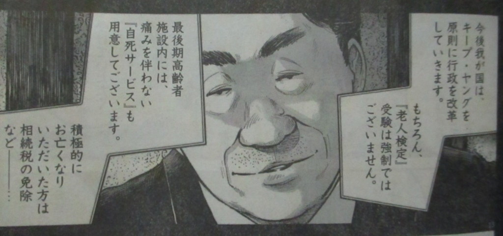 f:id:genshiohajiki:20180822214303j:plain
