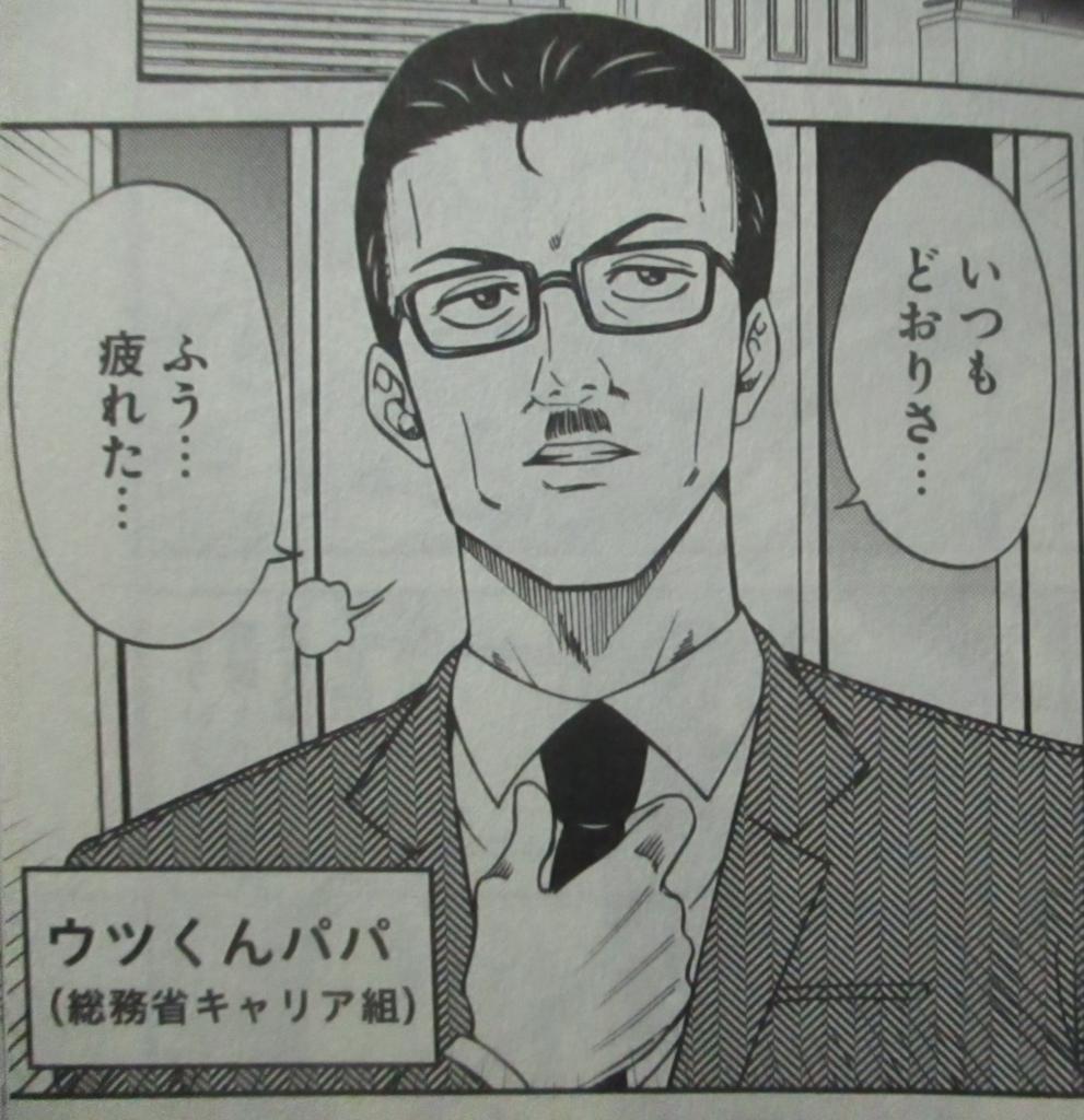 f:id:genshiohajiki:20180824070018j:plain