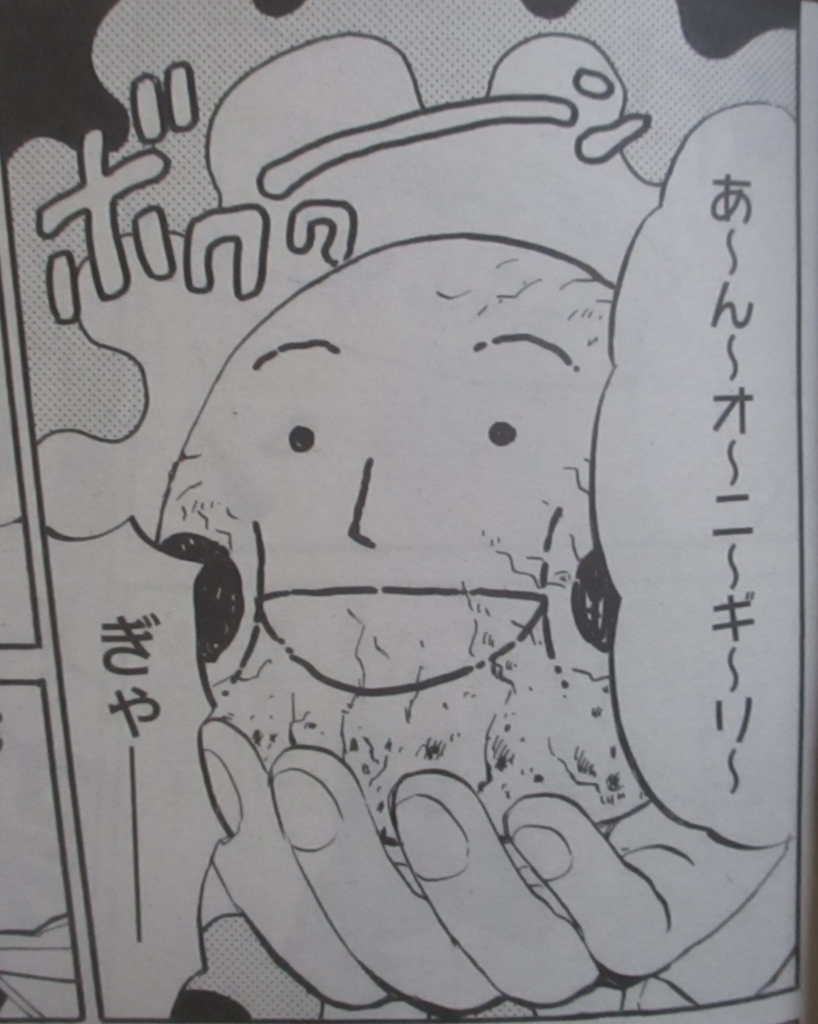 f:id:genshiohajiki:20180825065943j:plain