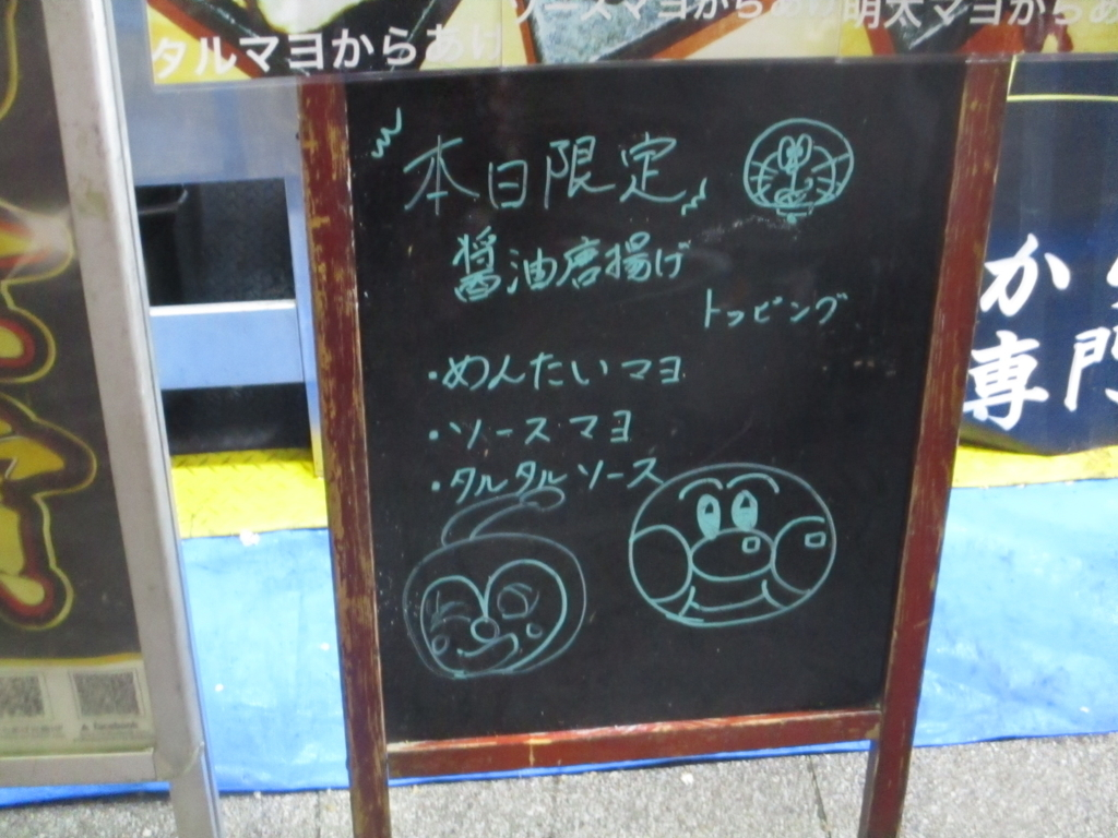 f:id:genshiohajiki:20180831063515j:plain