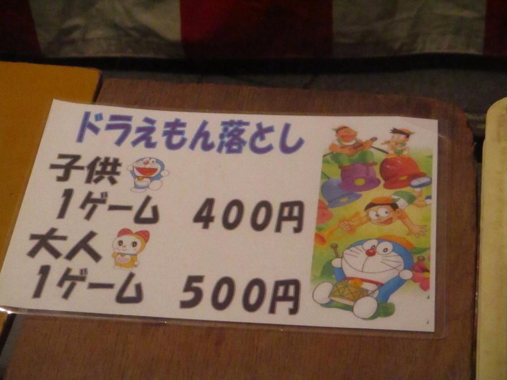 f:id:genshiohajiki:20180831234932j:plain