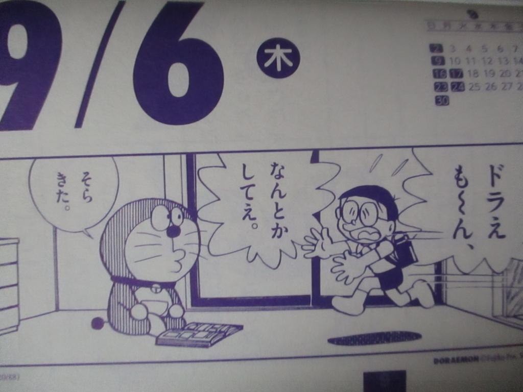 f:id:genshiohajiki:20180901001320j:plain