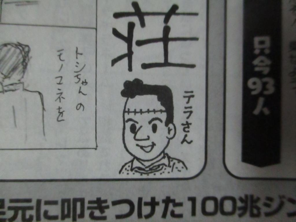 f:id:genshiohajiki:20180903224306j:plain