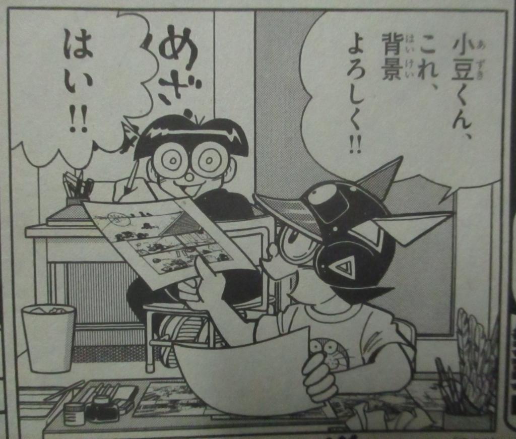 f:id:genshiohajiki:20180905012559j:plain