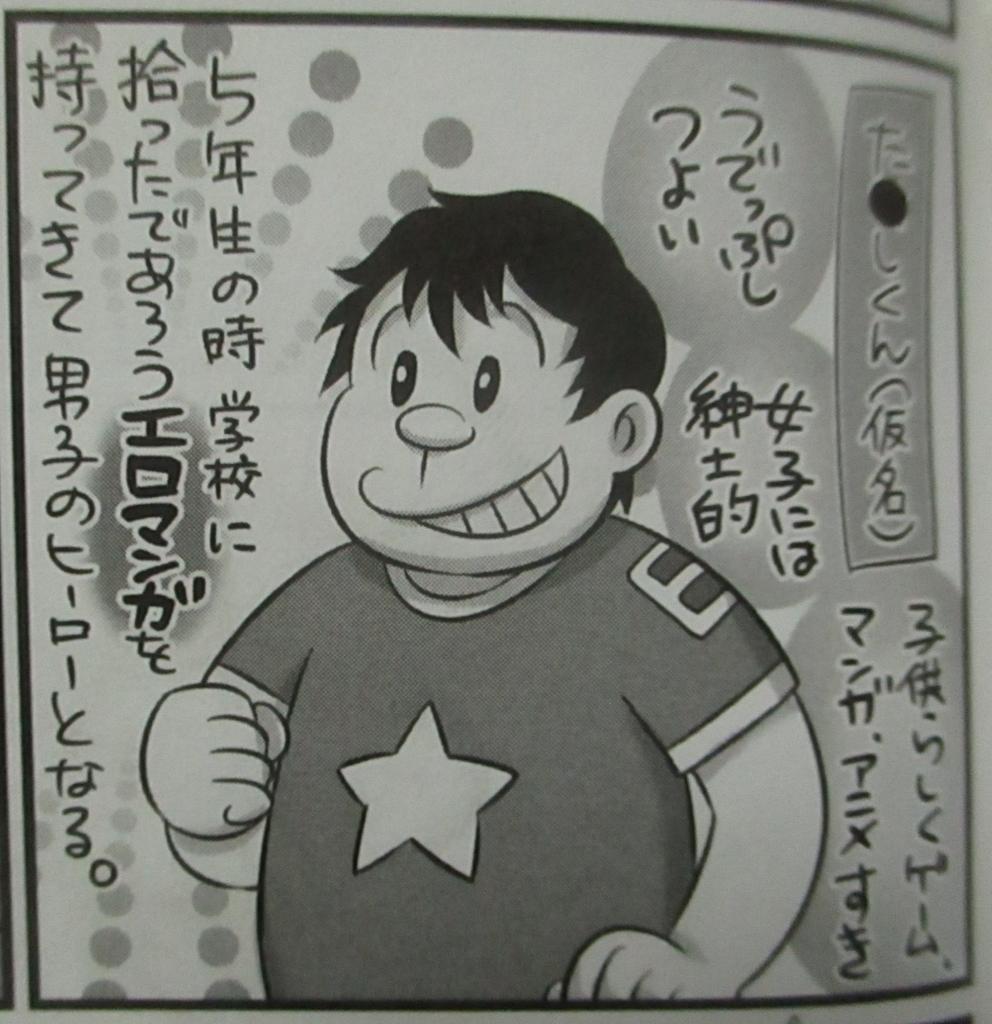 f:id:genshiohajiki:20180909135914j:plain