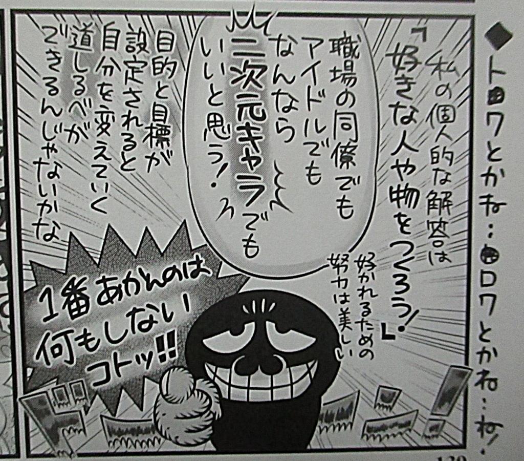 f:id:genshiohajiki:20180909142629j:plain