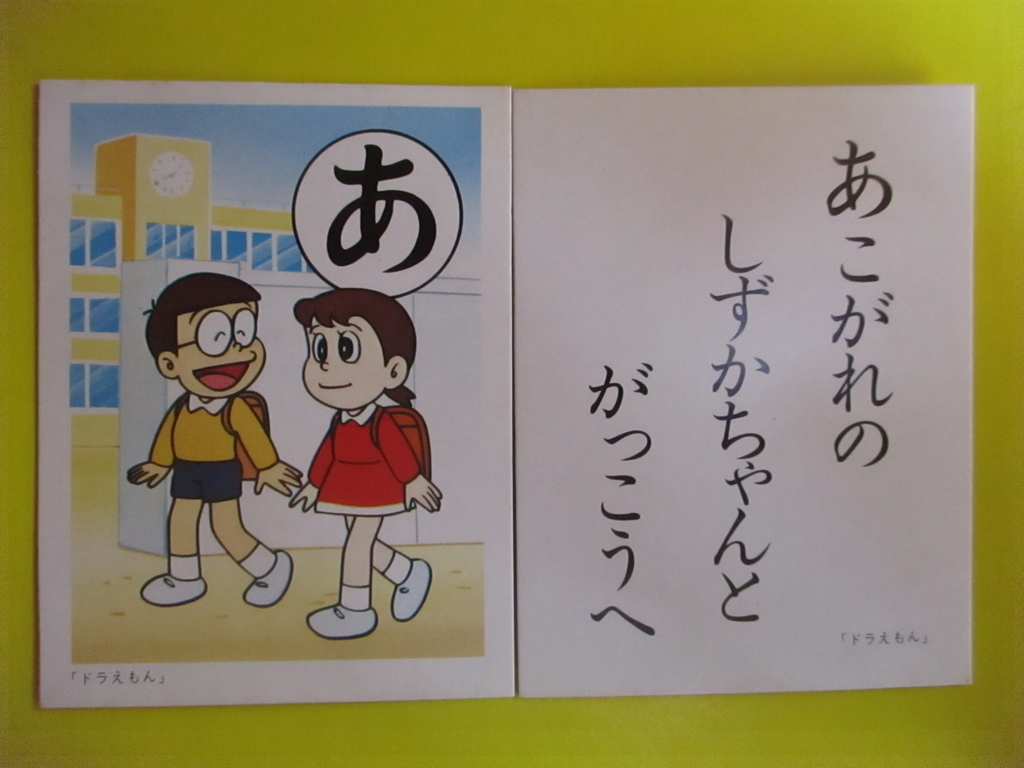 f:id:genshiohajiki:20180909202958j:plain