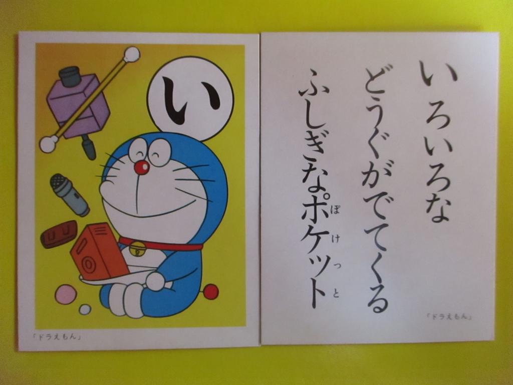 f:id:genshiohajiki:20180909203502j:plain